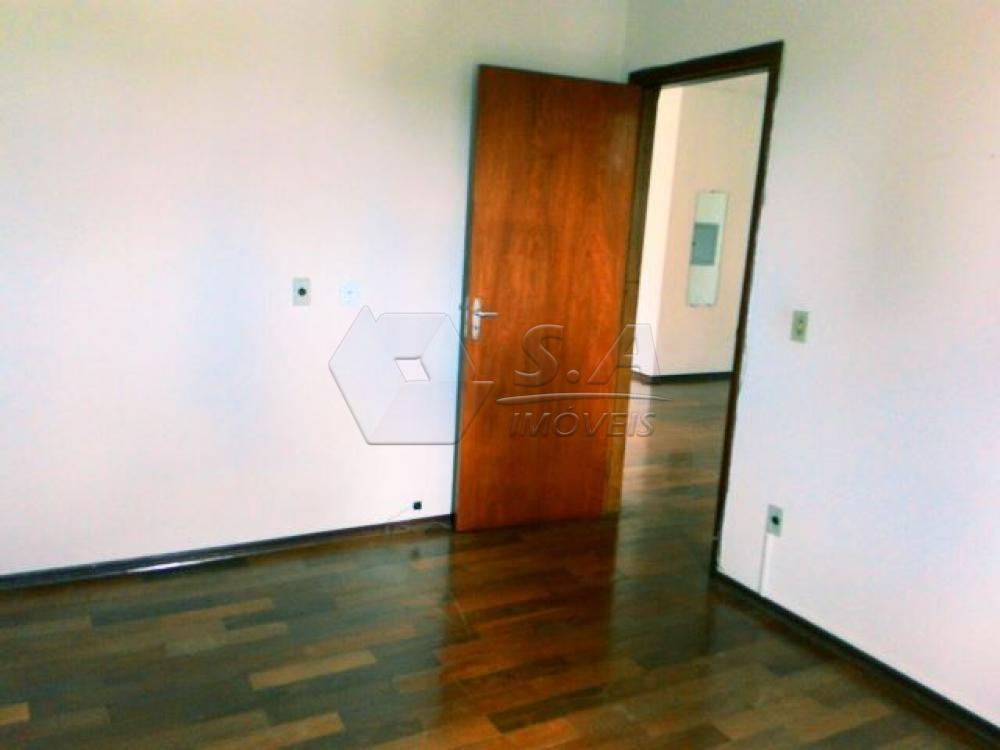 Alugar Apartamento / Padrão em Botucatu apenas R$ 650,00 - Foto 3