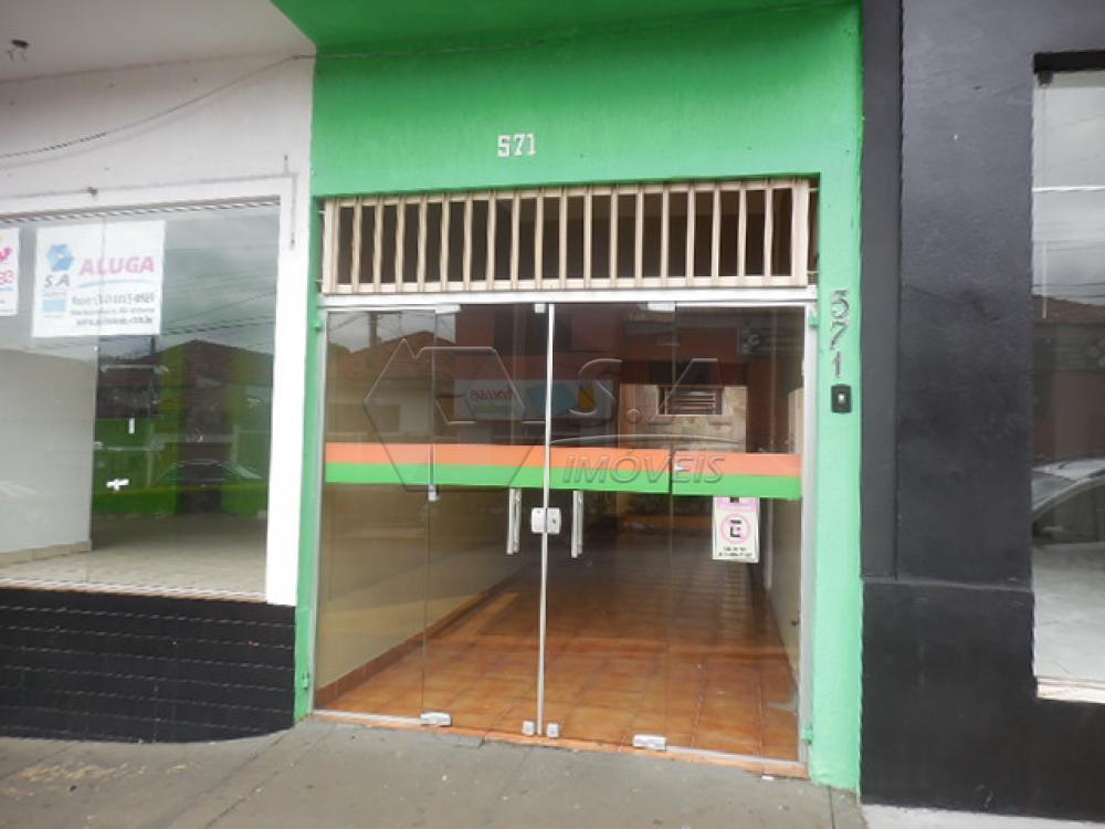 Alugar Comercial / Ponto Comercial em Botucatu apenas R$ 1.500,00 - Foto 1