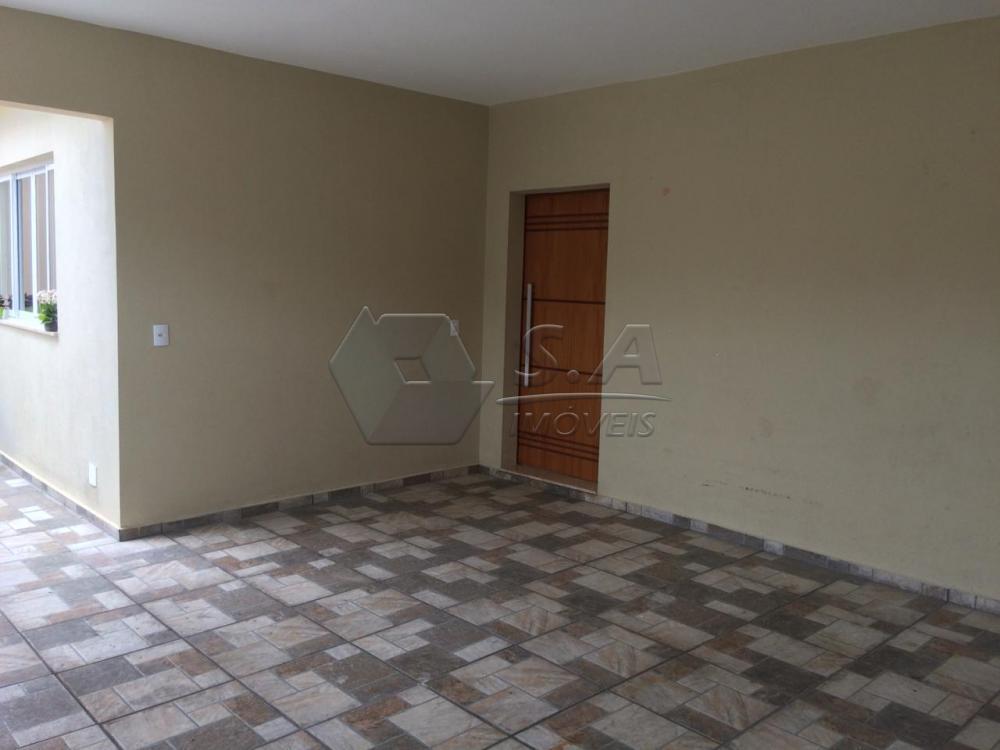 Comprar Casa / Padrão em Botucatu apenas R$ 320.000,00 - Foto 1