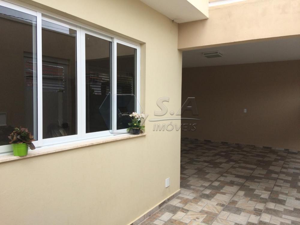 Comprar Casa / Padrão em Botucatu apenas R$ 320.000,00 - Foto 18