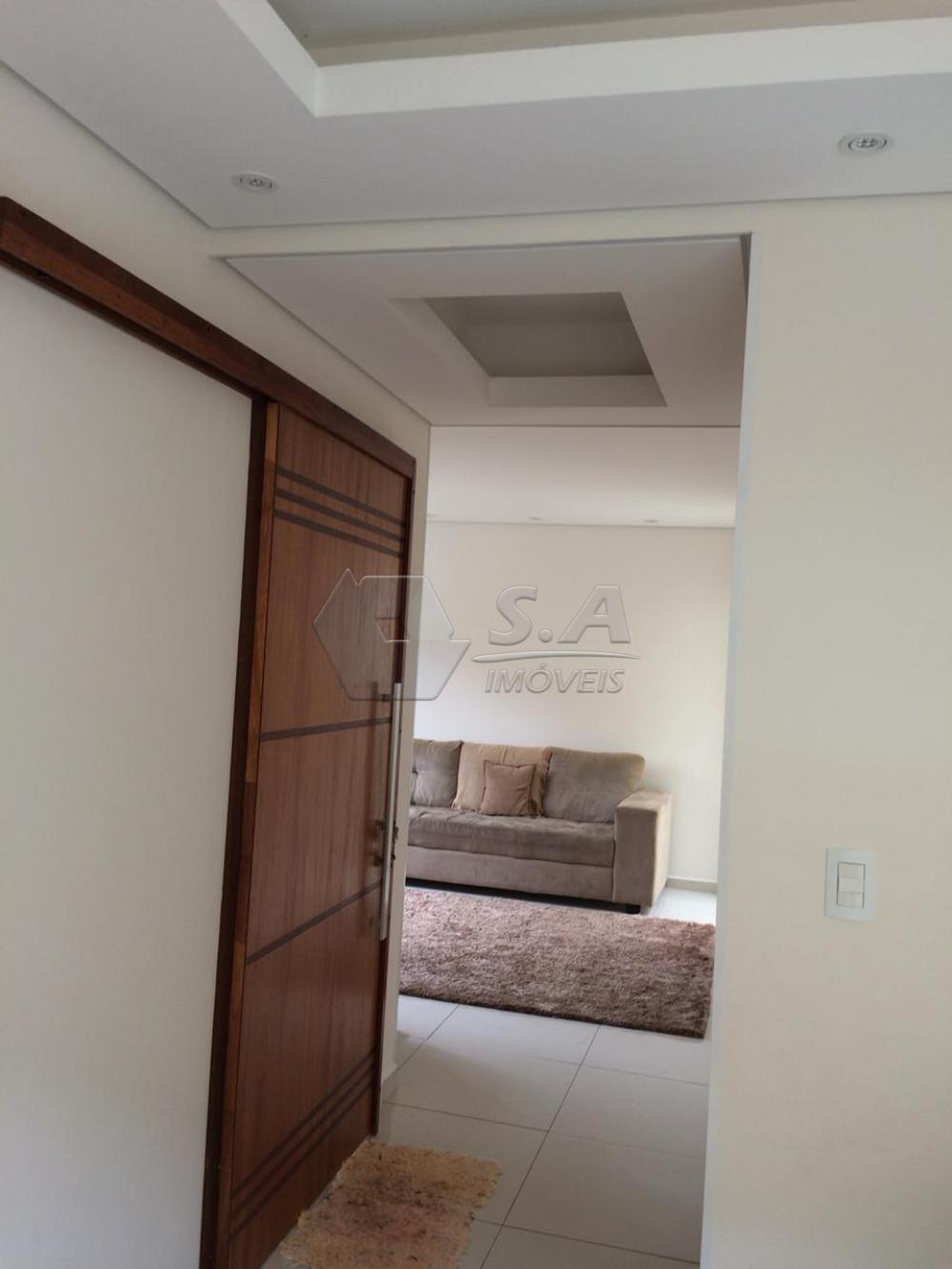 Comprar Casa / Padrão em Botucatu apenas R$ 320.000,00 - Foto 4