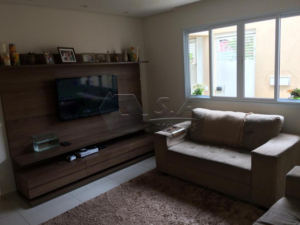 Comprar Casa / Padrão em Botucatu apenas R$ 320.000,00 - Foto 5