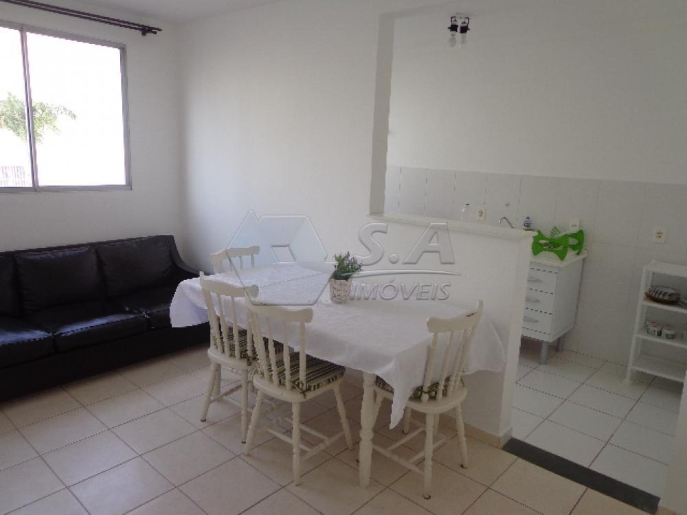 Alugar Apartamento / Padrão em Botucatu apenas R$ 900,00 - Foto 2