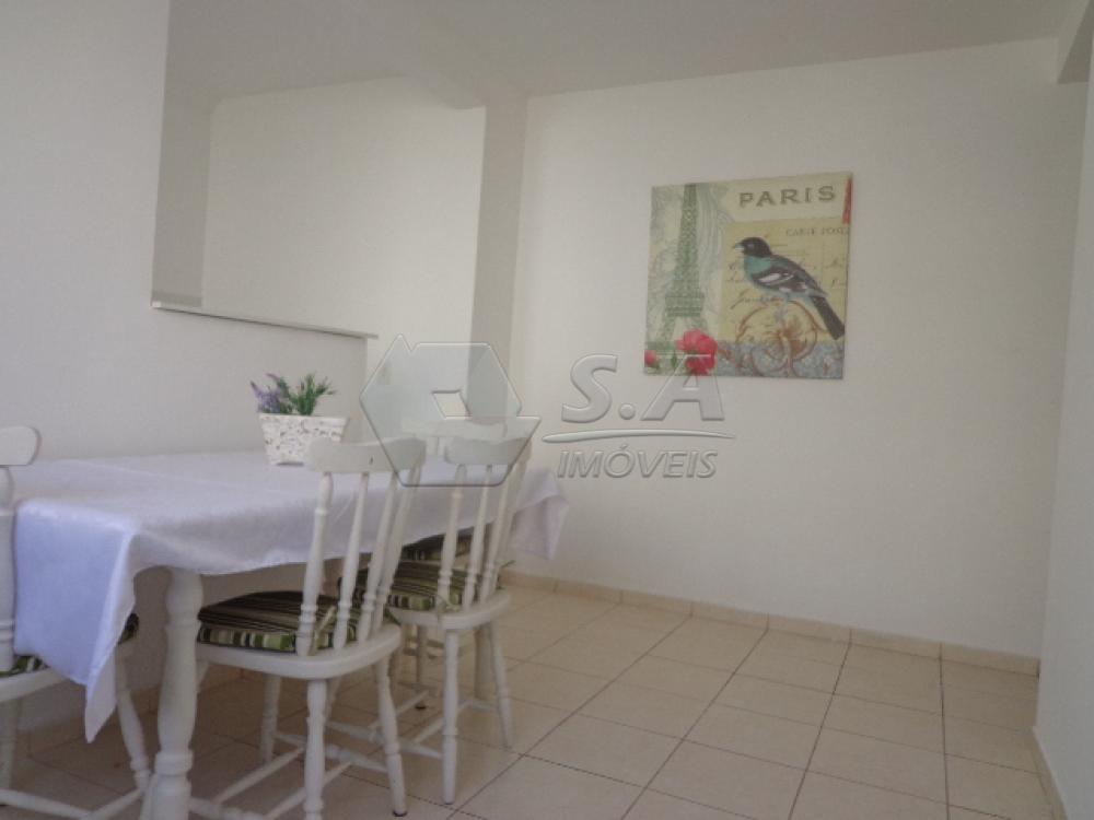 Alugar Apartamento / Padrão em Botucatu apenas R$ 900,00 - Foto 6