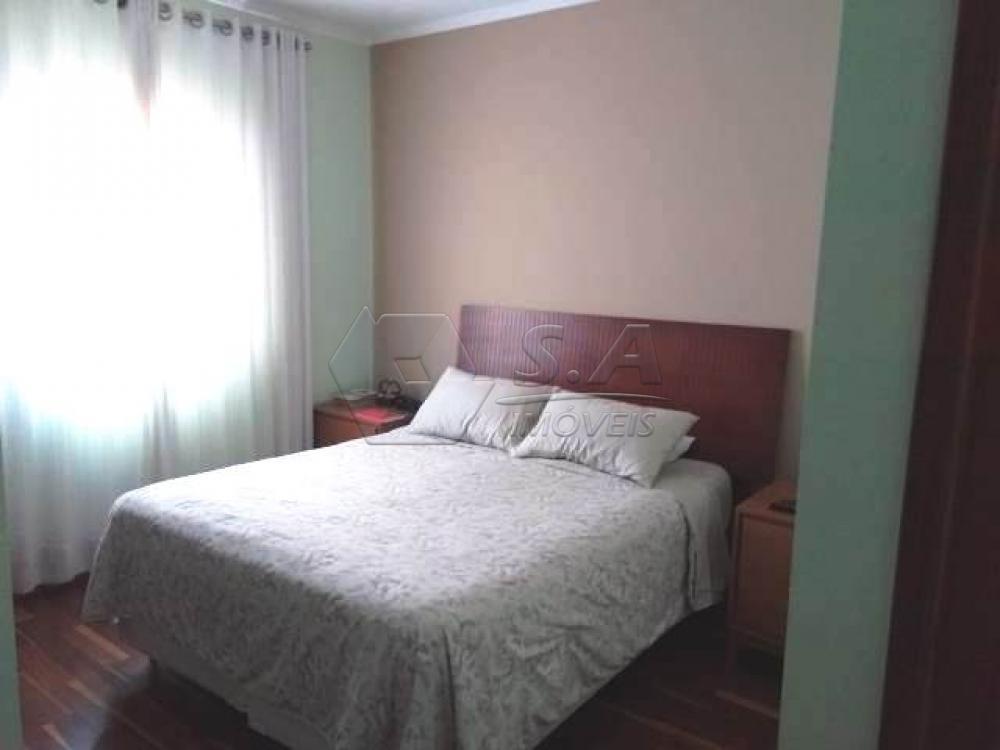 Comprar Casa / Padrão em Botucatu apenas R$ 700.000,00 - Foto 11