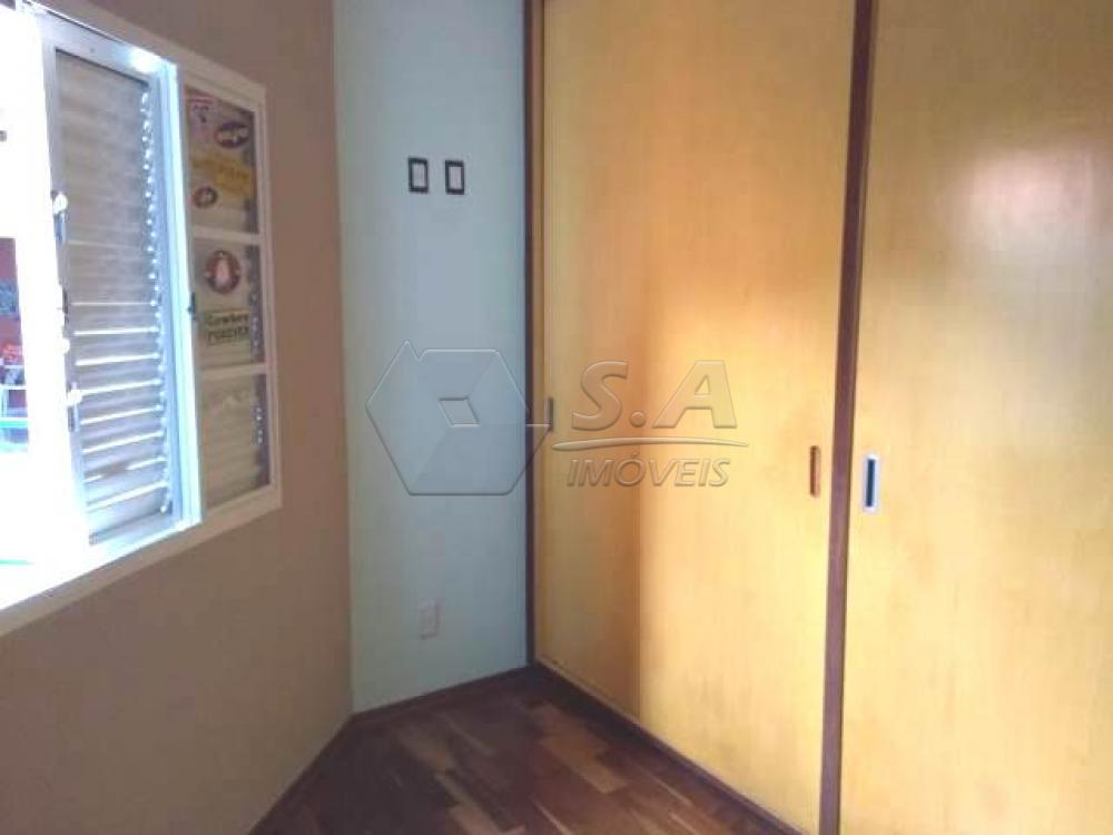 Comprar Casa / Padrão em Botucatu apenas R$ 700.000,00 - Foto 14