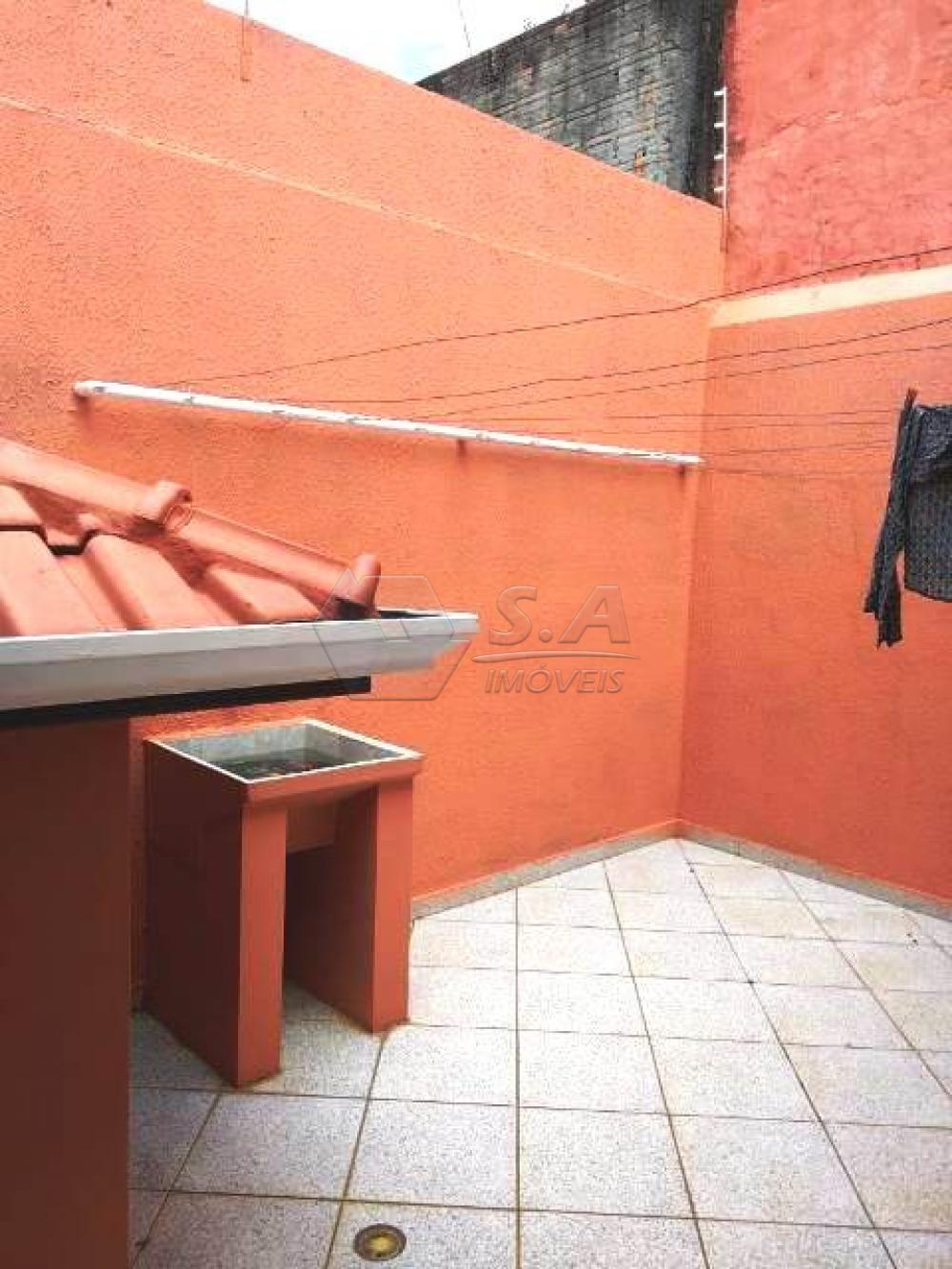 Comprar Casa / Padrão em Botucatu apenas R$ 700.000,00 - Foto 30