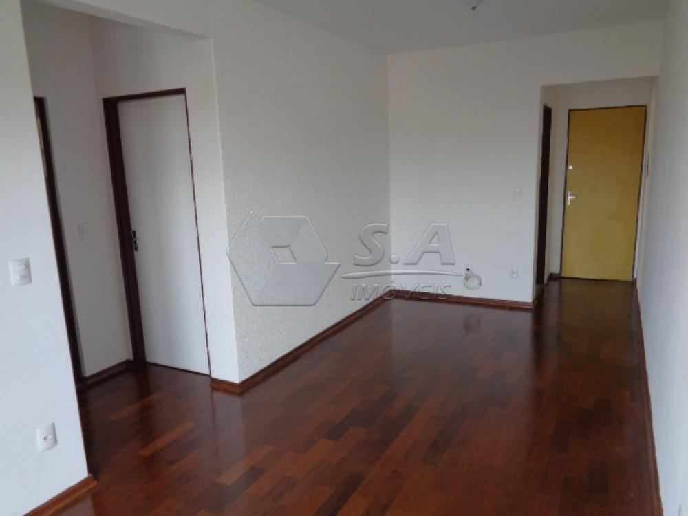 Alugar Apartamento / Padrão em Botucatu R$ 660,00 - Foto 4