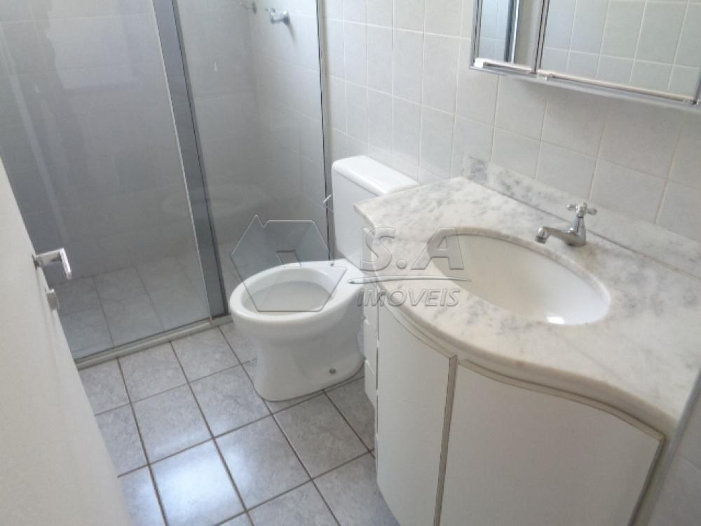 Alugar Apartamento / Padrão em Botucatu R$ 660,00 - Foto 5