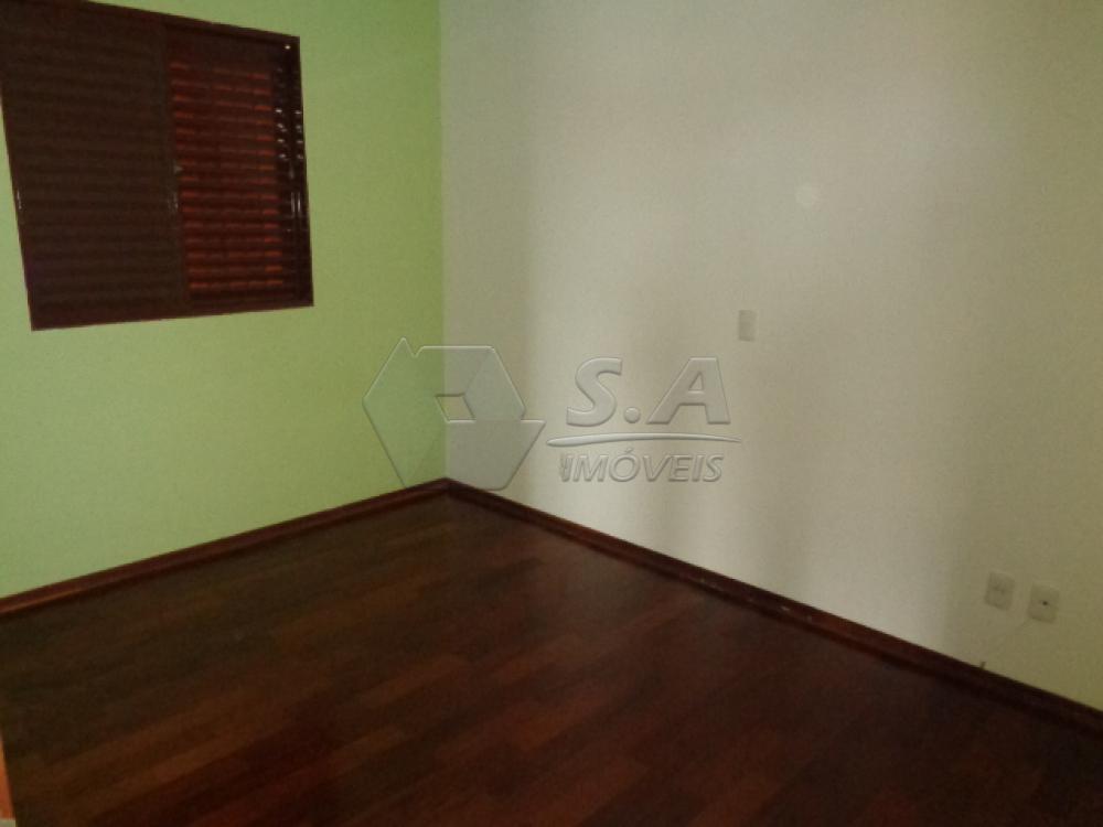 Alugar Apartamento / Padrão em Botucatu R$ 660,00 - Foto 7