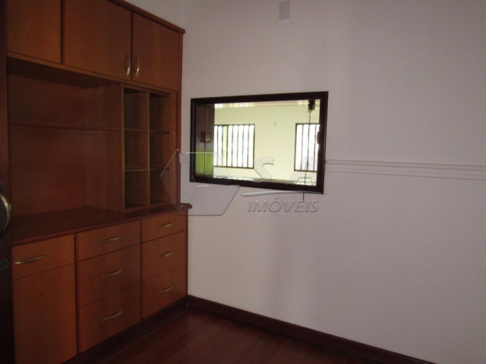Comprar Casa / Sobrado em Botucatu - Foto 5