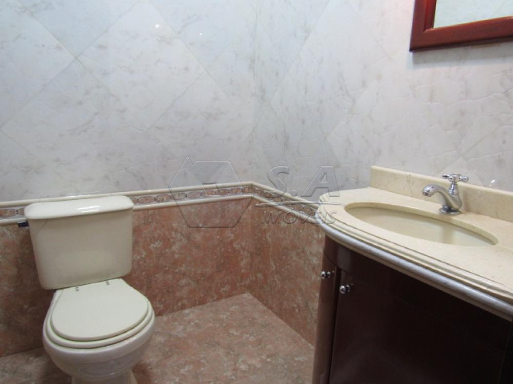 Comprar Casa / Sobrado em Botucatu - Foto 23