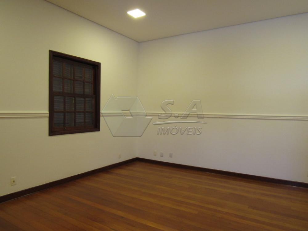 Comprar Casa / Sobrado em Botucatu - Foto 25