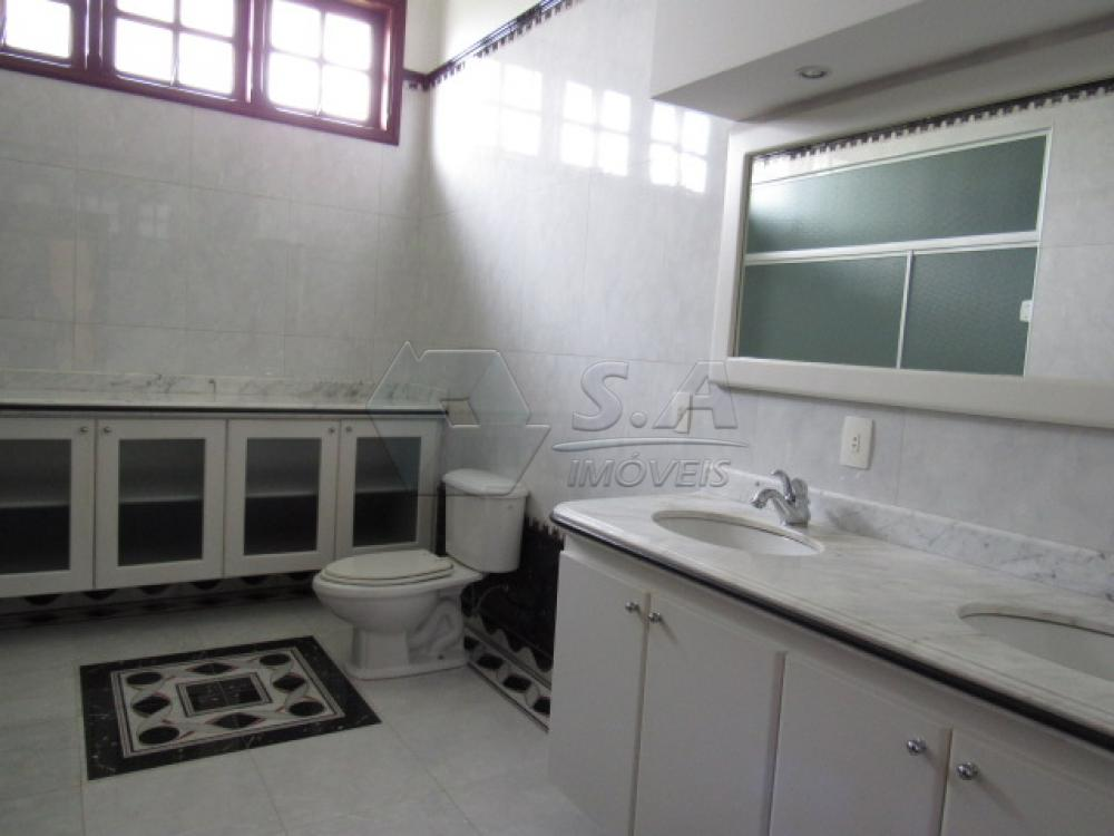 Comprar Casa / Sobrado em Botucatu - Foto 28