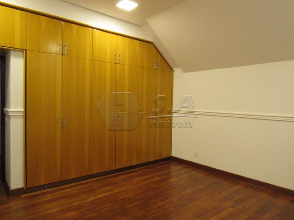 Comprar Casa / Sobrado em Botucatu - Foto 30