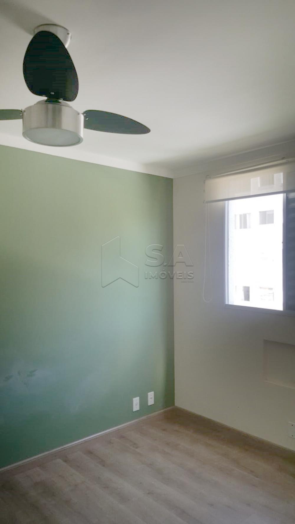 Alugar Apartamento / Padrão em Botucatu R$ 750,00 - Foto 14