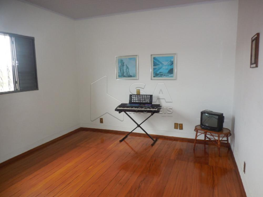 Comprar Casa / Sobrado em Botucatu apenas R$ 550.000,00 - Foto 6