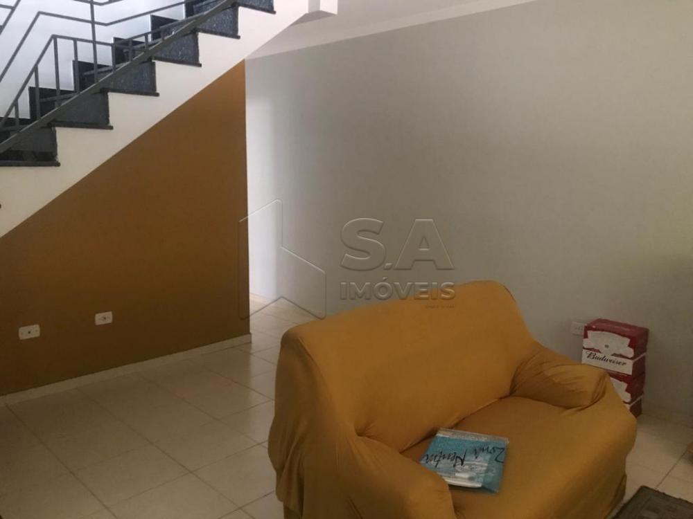 Comprar Casa / Sobrado em Botucatu apenas R$ 750.000,00 - Foto 4
