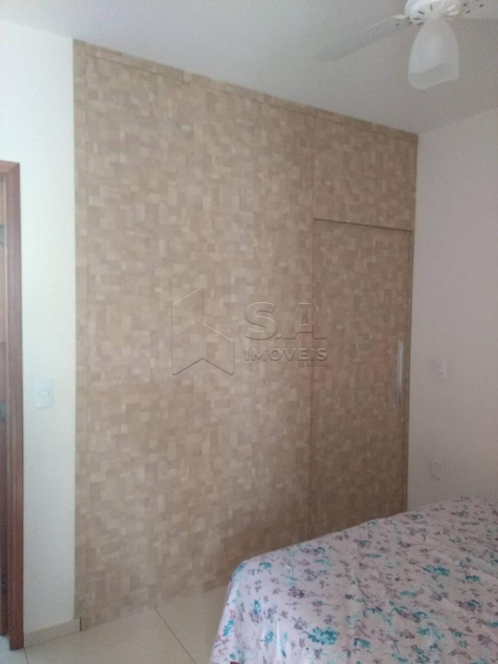 Comprar Casa / Padrão em Botucatu apenas R$ 350.000,00 - Foto 13