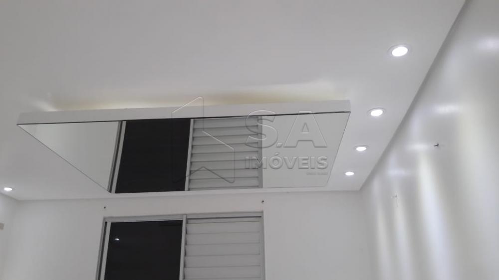Comprar Apartamento / Padrão em Botucatu R$ 140.000,00 - Foto 13