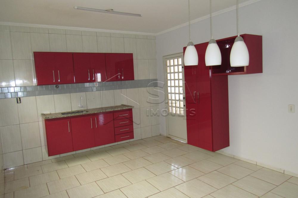 Comprar Casa / Padrão em Botucatu apenas R$ 255.000,00 - Foto 4